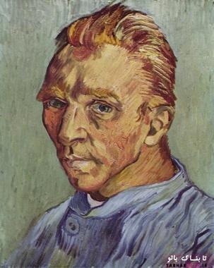 یکی از مشهورترین نقاشی های دنیا؛ نقاشی شخصی بدون ریش - ونسان ون گوگ