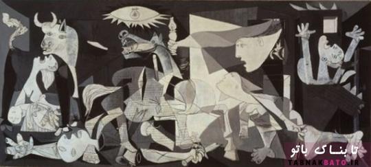 در میان نقاشی های معروف ترین در جهان؛ Granica - پابلو پیکاسو