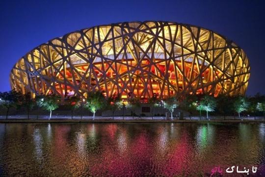 ورزشگاه ملی پکن ـ این مجموعه ورزشی به طور خاص برای بازی های المپیک پکن 2008 ساخته شد. استادیومی با گنجایش 91 هزار. دمای داخلی ورزشگاه با توجه به ورزش که در داخل بازی می شود، متغیر است.