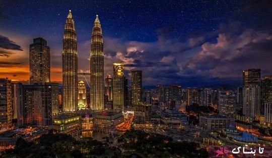برج های پتروناس ـ برج های پتروناس در کوالالامپور مالزی بلندترین سازه های دوقلو در جهان هستند و هر برج 88 طبقه دارد.
